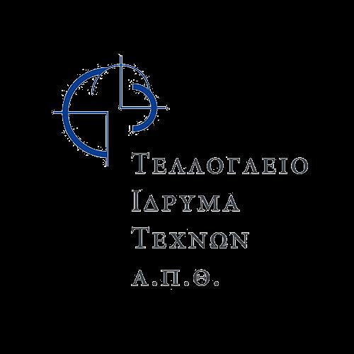Τελλόγλειο Ίδρυμα Τεχνών Α.Π.Θ.