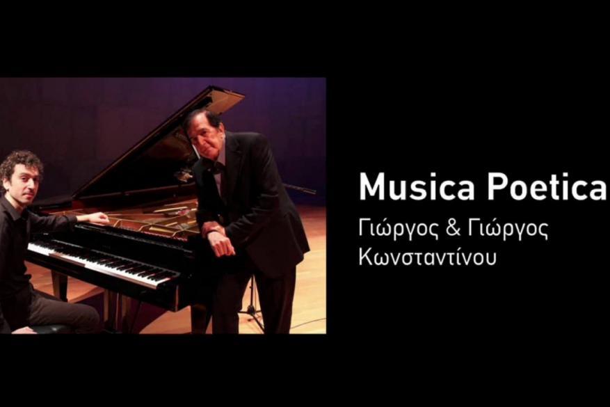 Musica Poetica - Giorgos & Giorgos Konstantinou