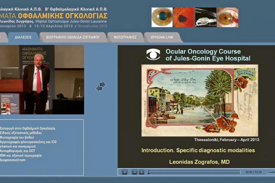 Multimedia production for the Ocular Oncology Courses
