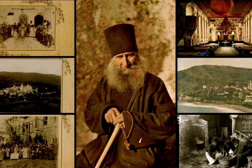 TV Spot for the 7th International Congress of Mount Athos Center